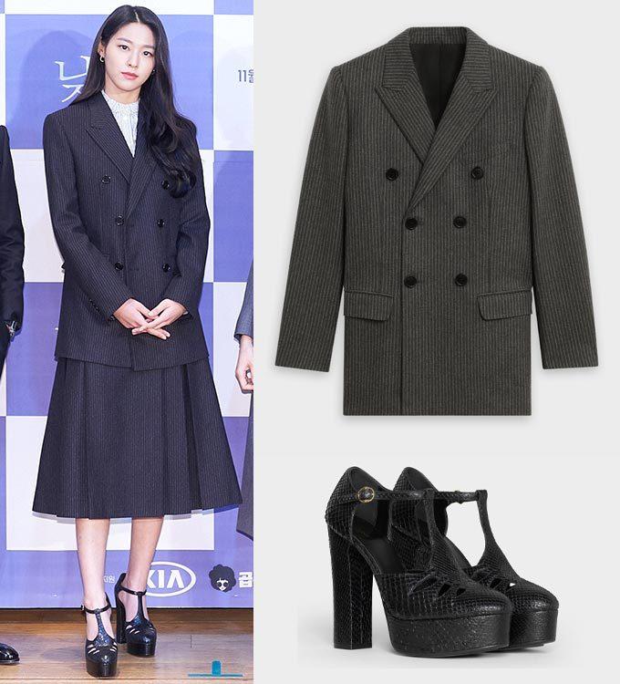 가수 겸 배우 설현(김설현)/사진제공=tvN, 셀린느(Celine)
