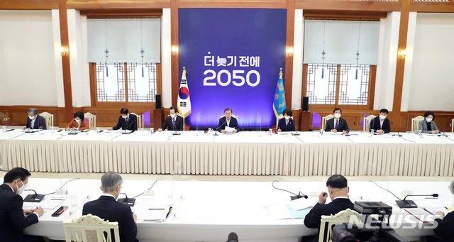 [서울=뉴시스]박영태 기자 = 문재인 대통령이 27일 오전 청와대 본관에서 열린 '2050 탄소중립 범부처 전략회의'에 참석해 모두발언을 하고 있다. 2020.11.27.  since1999@newsis.com
