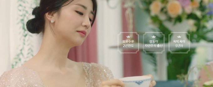 드라마 '산후조리원'의 한 장면. 모성의 여왕으로 불리는 사랑이 엄마.(tvN 제공)© 뉴스1