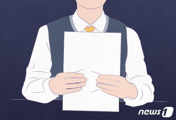News1 최수아 디자이너 / 사진 = 뉴스 1