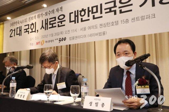 26일 서울 영등포구 켄싱턴호텔 여의도에서 열린 머니투데이 주최 '21대 국회, 새로운 대한민국은 가능한가' 토론회에서 성일종 국민의힘 의원이 발언하고 있다.