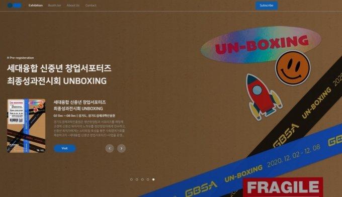 온라인 박람회 플랫폼 '오픈부스'…온오프 융합 박람회로 확장