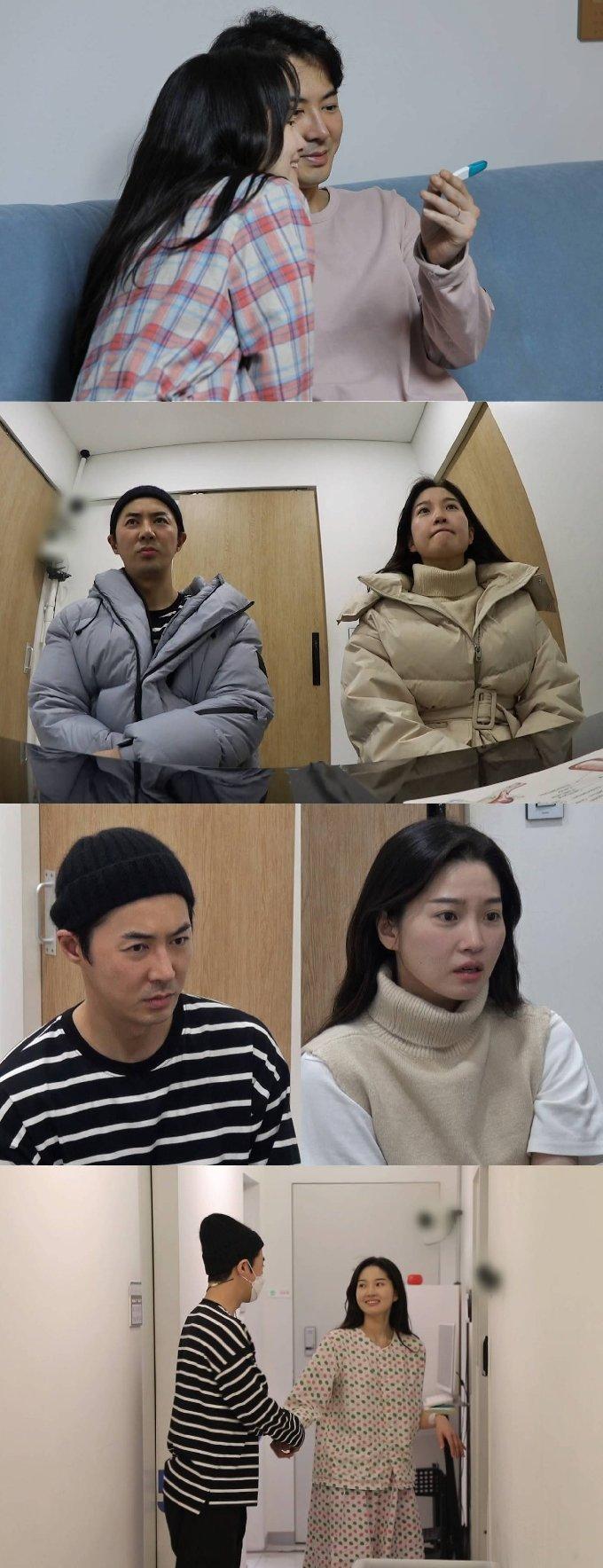 사진=SBS '동상이몽2-너는 내 운명' © 뉴스1