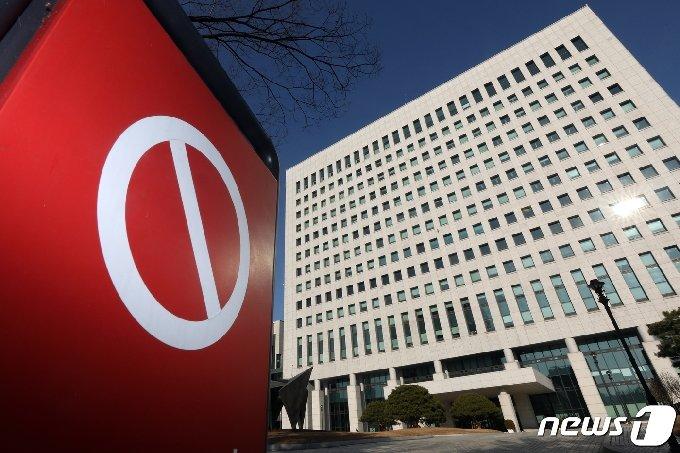서울 서초구 대검찰청에. 2020.11.30/뉴스1 © News1 황기선 기자