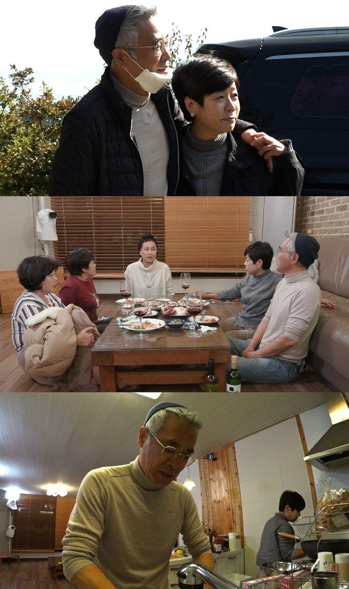 개그우먼 김미화, 윤승호 부부 / KBS '박원숙의 같이 삽시다' 제공 © 뉴스1