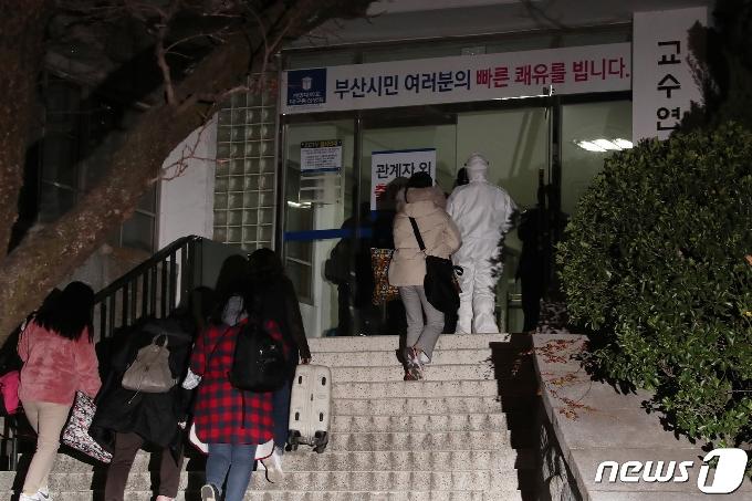 [사진] 계명대 대구동산병원 '부산시민 쾌유 기원'