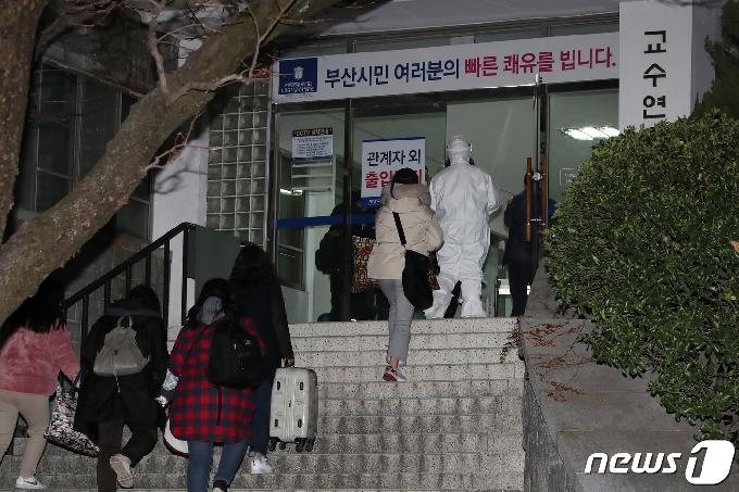 [사진] 계명대 대구동산병원, 코로나19 시대 '노아의 방주'