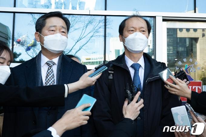 서울행정법원