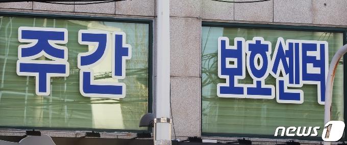 노인주간보호센터발 2명 포함 인천서 총 12명 추가 확진(종합)