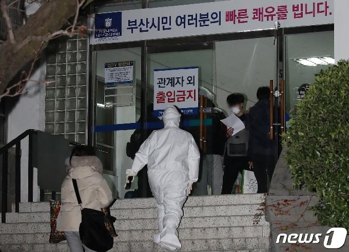 병상 부족 현실화하나…부산 확진자 20명 대구동산병원 이송