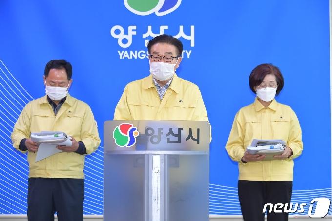 교사 확진자 나온 양산 웅상중학교 교직원·학생 모두 '음성'