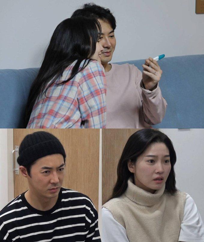 전진 류이서 부부/사진제공=SBS '동상이몽 시즌2'