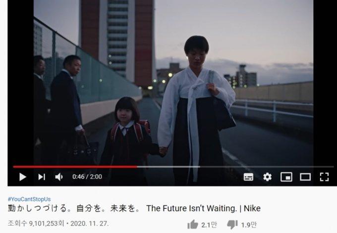 재일 한국인이 당하는 차별을 담은 일본 나이키 광고. /사진=유튜브 갈무리