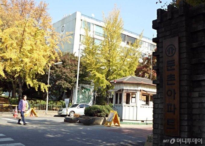 둔촌주공아파트 / 사진=김유경