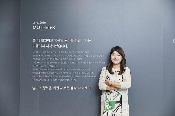 마더케이, 케이맘 김민정 대표
