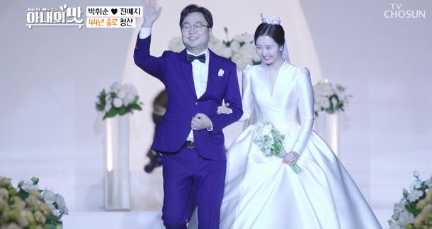 '박휘순♥' 천예지, 결혼식날 웨딩드레스만 2벌…'맞춤 제작' 화제