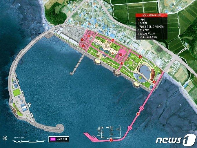 남당항 평면배치계획도(홍성군 제공)© 뉴스1