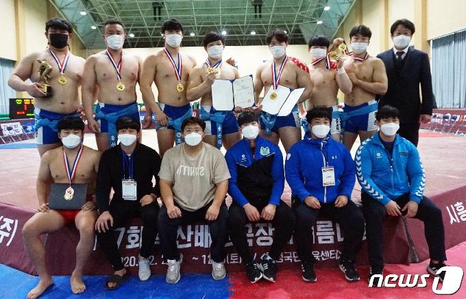 [사진] 학산배씨름대회 대학부 우숭한 울산대학교
