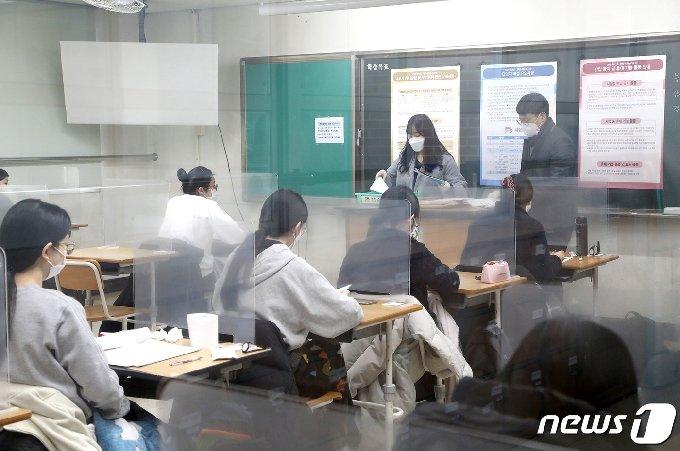 자료시진. © News1 김기태 기자