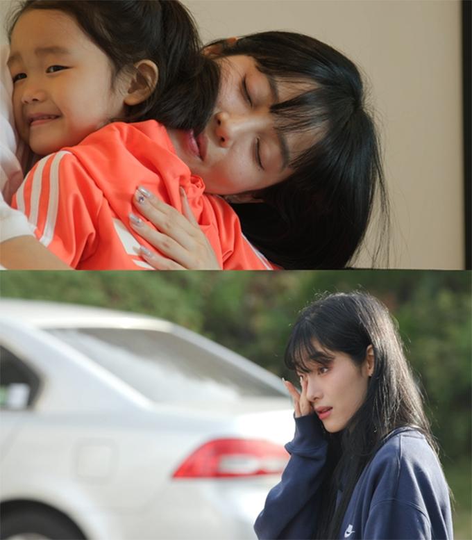 '우이혼' 유깻잎, 한 달 만에 만난 딸과 이별…아빠 최고기 '눈물'