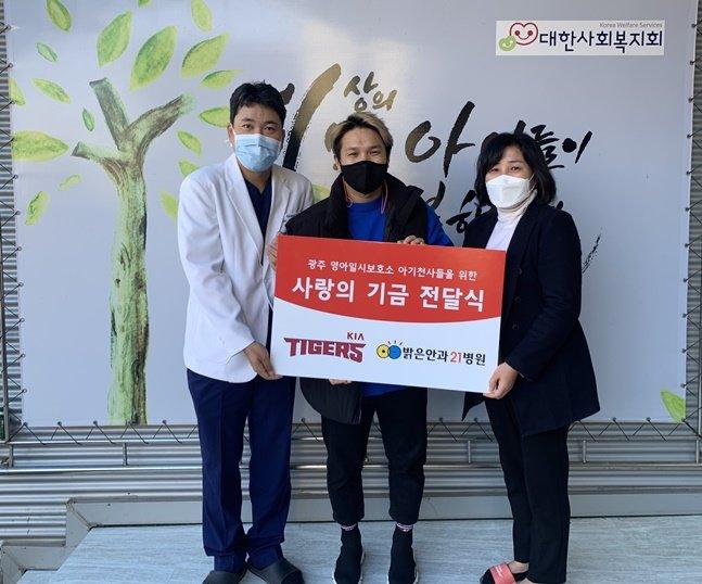 '사랑의 기금'을 전달한 김선빈(가운데). /사진=KIA 제공