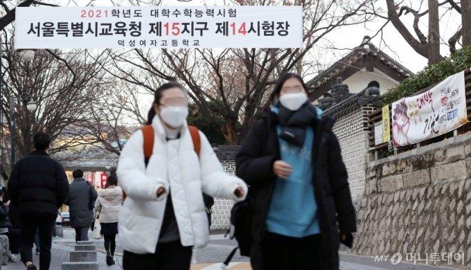 /사진=김휘선 기자