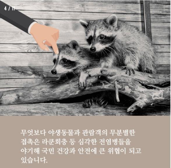 /그래픽=이지혜 디자인팀 기자