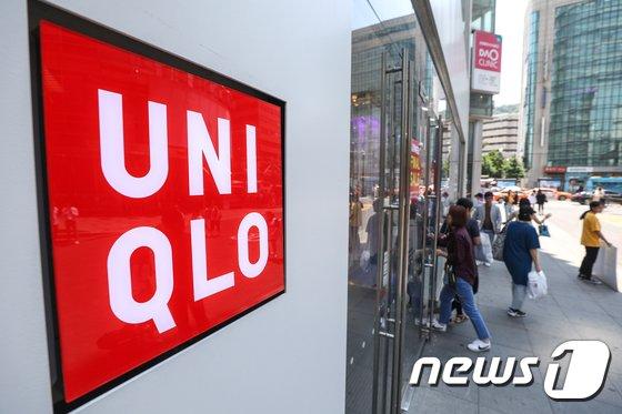 지난해 7월 일본 불매운동 시작 당시 유니클로 명동중앙점/사진=뉴스1