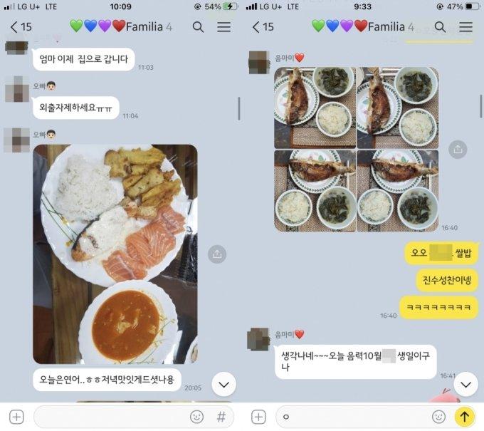 안씨가 3월 가족들에게 카카오톡 가족 채팅방을 통해 식사 사진을 보내며 일상을 공유하는 모습(왼쪽)과 지난달 안씨 생일에 부모님이 직접 해주지 못한 생일상 사진을 전송한 모습(오른쪽). /사진=안씨 여동생 제공