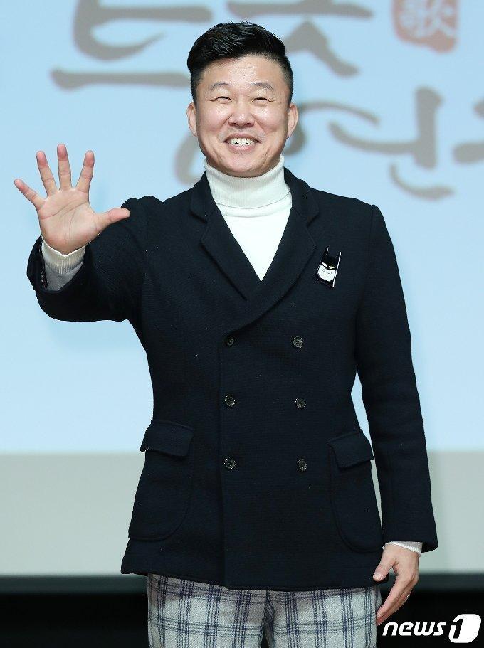 개그맨 홍록기 © News1 김진환 기자