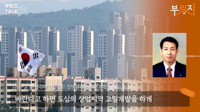 """[부릿지] 변창흠 국토부 장관 내정자 """"재건축 규제 못푼다"""""""