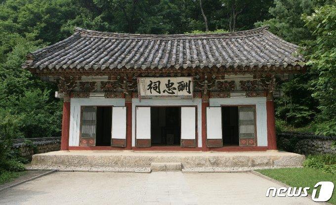 묘향산 보현사 경내에 있는 수충사의 본전 전경. (미디어한국학 제공) 2020.12.05.© 뉴스1