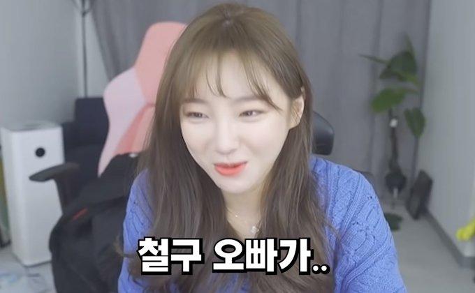 /사진=BJ 외질혜 유튜브 영상 캡처