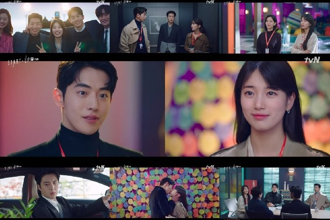 tvN 방송 화면 갈무리 © 뉴스1