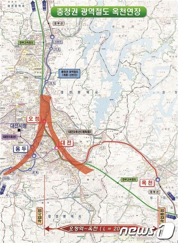 충청권 광역철도 옥천연장 계획도.© 뉴스1