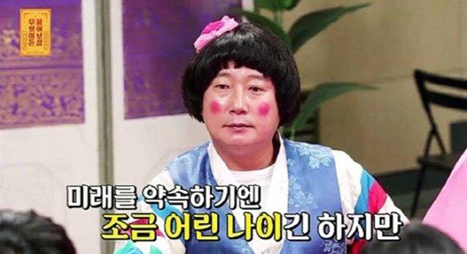 /사진=KBSjoy '무엇이든 물어보살' 제공