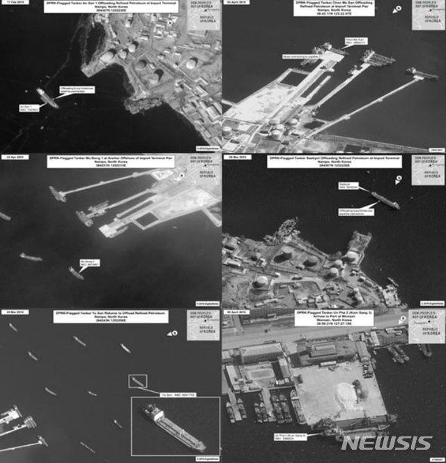 5일(현지시간) 유엔 안전보장이사회 산하 대북제재위는 지난 2월부터 8월 초까지 북한의 안보리 제재 위반 등을 평가한 반기 보고서를 통해, 북한이 2017년 말 이후 핵실험과 대륙간탄도미사일(ICBM) 시험 발사를 중단하고 있음에도 불구하고 핵·미사일 프로그램 개선(enhance) 작업을 지속하고 있다고 밝혔다. 또, 대북제재위는 보고서에서 '영변의 우라늄 농축시설이 여전히 가동'되고 있는 것과 북한이 해상에서 선박간 불법 환적을 통해 정제유와 석탄 등 밀거래를 계속하고 있다고 평가했다. 사진은 북한 제재회피의 허브격인 남포항. 2019.09.06. (사진=유엔 대북제재위 보고서 캡처)/사진=뉴시스