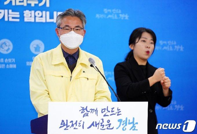 신종우 경남도 복지보건국장이 코로나19 대응 관련 브리핑을 열고 있다 (경남도 제공)2020.12.3.© 뉴스1