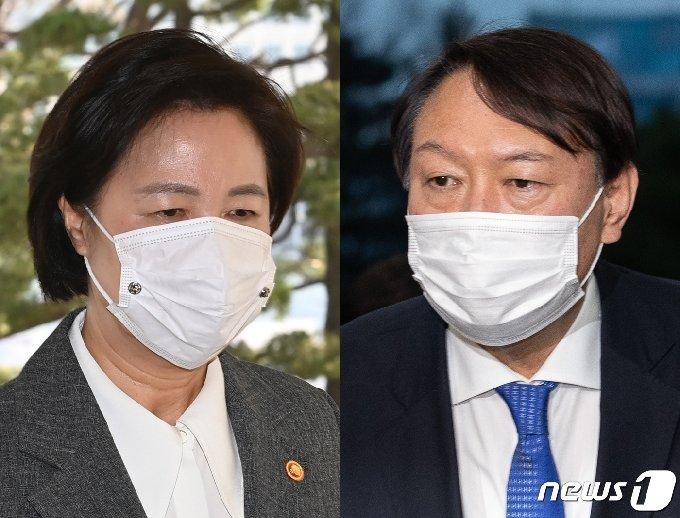 추미애 법무부 장관과 윤석열 검찰총장 © News1 유승관 기자