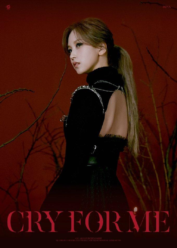 트와이스 미나/JYP엔터테인먼트 © 뉴스1