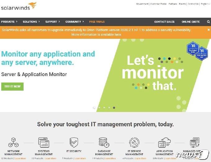 업무용 네트워크 관리 소프트웨어 업체 '솔라윈즈' 홈페이지 캡처 © 뉴스1