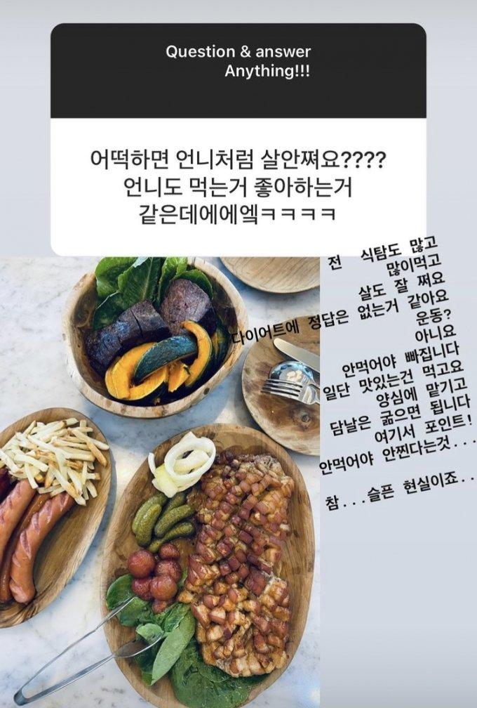 박솔미 인스타그램 캡처