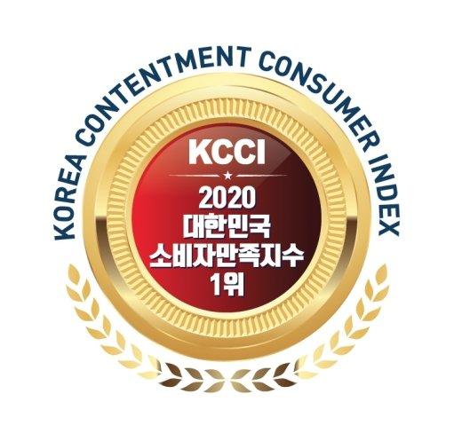 머니투데이 '대한민국소비자만족지수1위' 엠블럼