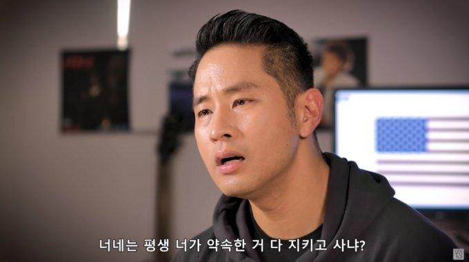 유승준 유튜브 캡처