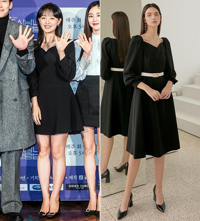 배우 김지원/사진=카카오TV 제공, 에스블랑