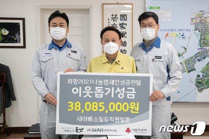 서현승 세아베스틸 노조위원장(사진 맨 왼쪽)이 연말을  맞아  강임준 군산시장(가운데)에게 성금 3808여만원을 기탁했다.© 뉴스1