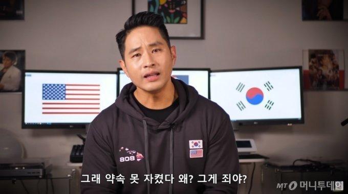 유승준 유튜브 캡처.