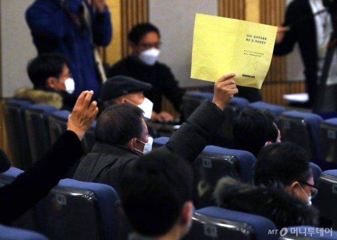 6일 오전 서울 강서구 대한항공 본사에서 아시아나항공 인수를 위한 발행주식총수 확대 관련 임시 주주총회가 열리고있다. / 사진=이기범 기자 leekb@