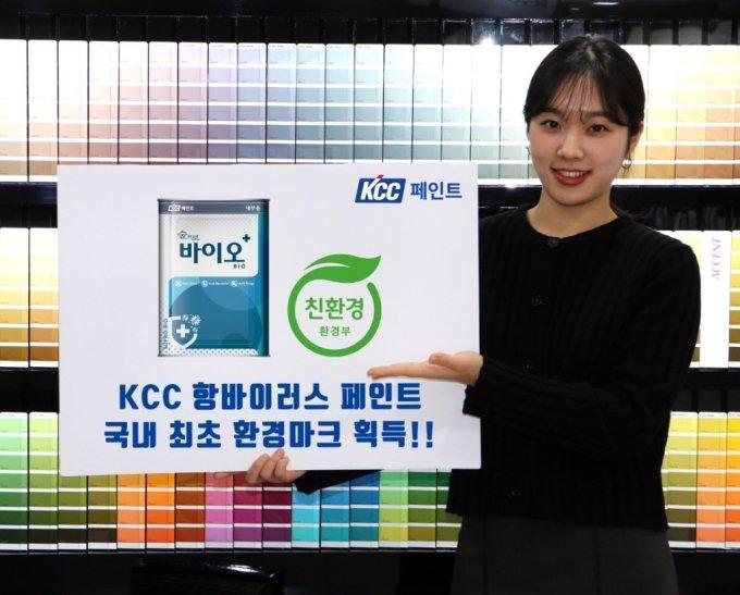KCC가 최근 항바이러스 페인트 중 국내 최초로 환경마크를 획득한 '숲으로바이오'를 출시했다./사진제공=KCC