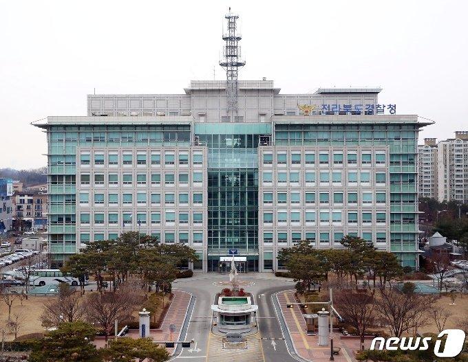 전북경찰청 전경/© 뉴스1